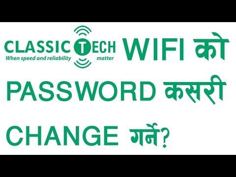 How To Change Wifi Password?(Classic Tich)||Wife को Password कसरी गर्ने?||