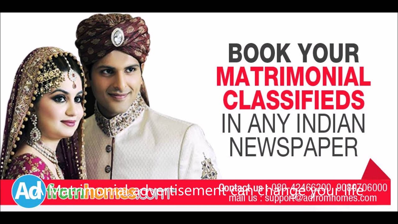 Deccan chronicle matrimonial classifieds | book ad in Divya Bhaskar |  hindustan rate card