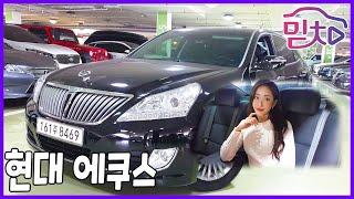 [판매완료]허위매물 거르는 믿차 중고차리뷰! 2015 …