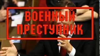 КиберБеркут взломал киевские рекламные билборды thumbnail