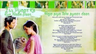 İPKKND - Aaja Piya Tohe Pyaar
