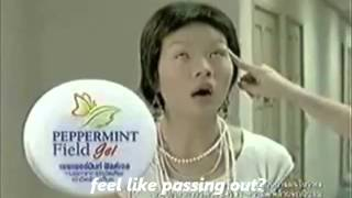 thai funny commercial