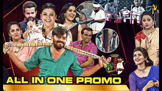 All in One Promo| 1st March 2021| Dhee13 Kings vs Queens,Jabardasth,Extra Jabardasth,Cash,Wow3 | ETV