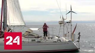 Вокруг света в 77 лет: британская яхтсменка установила рекорд мира - Россия 24
