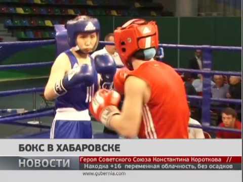 Бокс в Хабаровске. Новости 17/05/2017. GuberniaTV
