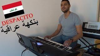 عزف Despacito عراقي عربي ديسباسيتو