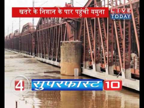 Uttar Pradesh News bulletin : Superfast 10
