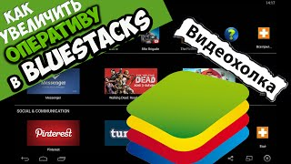 видео Как оптимизировать работу BlueStacks
