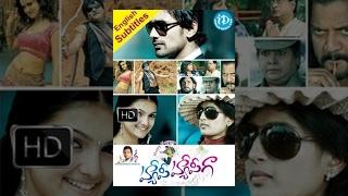 Happy Happy Ga Telugu Full Movie | Varun Sandesh, Vega, Saranya Mohan | Priya Sharan | Mani Sharma