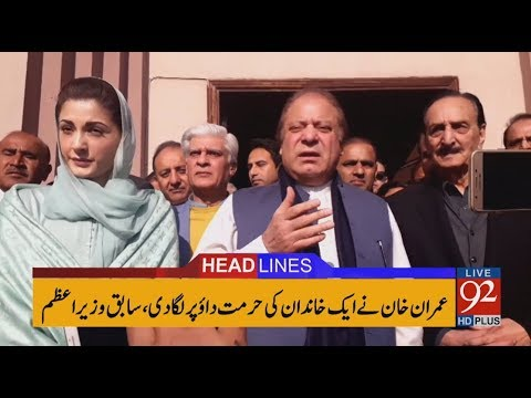 92 News Headlines 12:00 PM - 09 January 2018