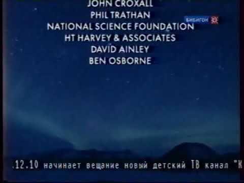 прекращение вещание бибигон и начало вещание Карусель 27.12.2010