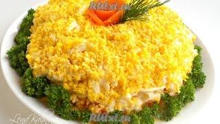 Салат Мимоза с плавленным сыром