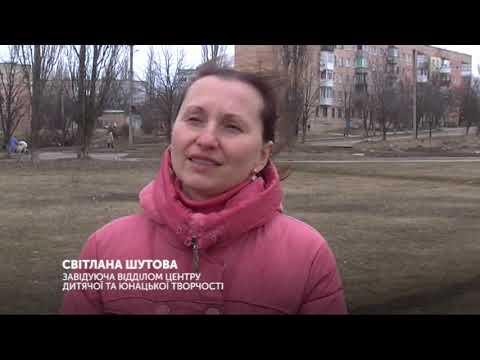 Канал Кіровоград: Амфітеатр