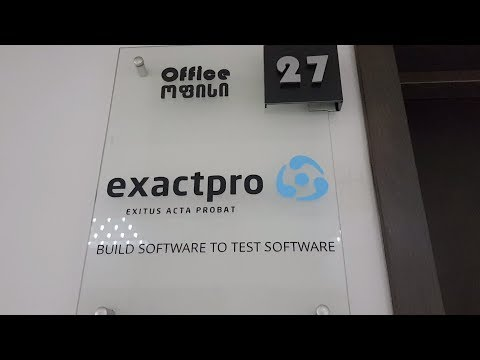 Exactpro Office in Tbilisi