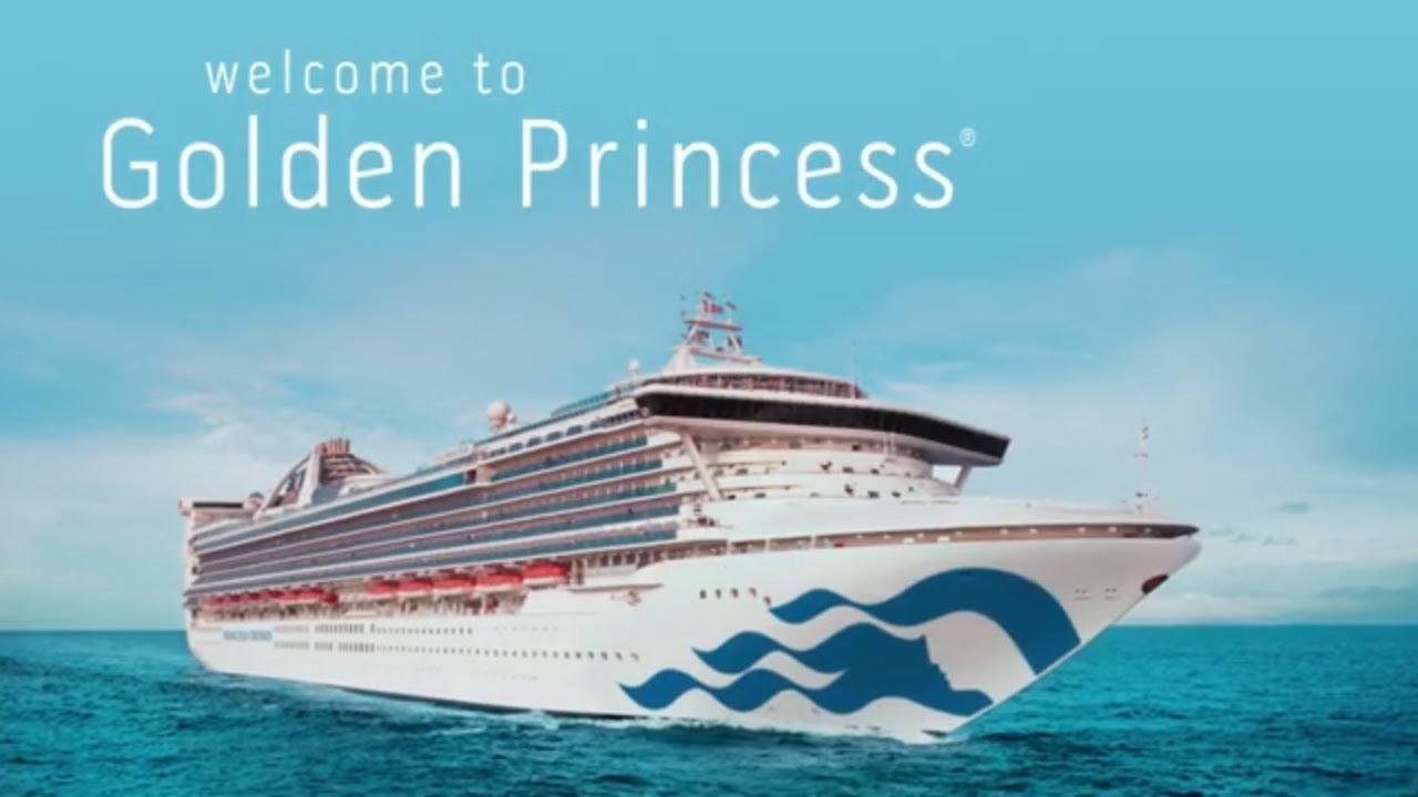 【正點看船】黃金公主號 Golden Princess 遊輪簡介