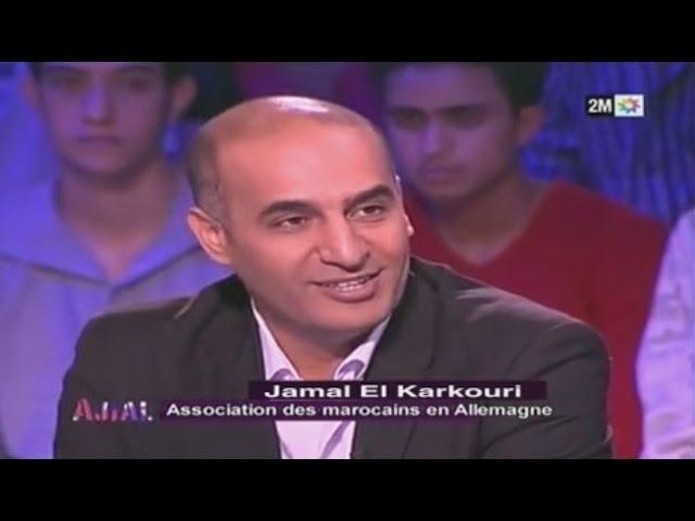 Ajial Dimanche 14 Octobre 2012