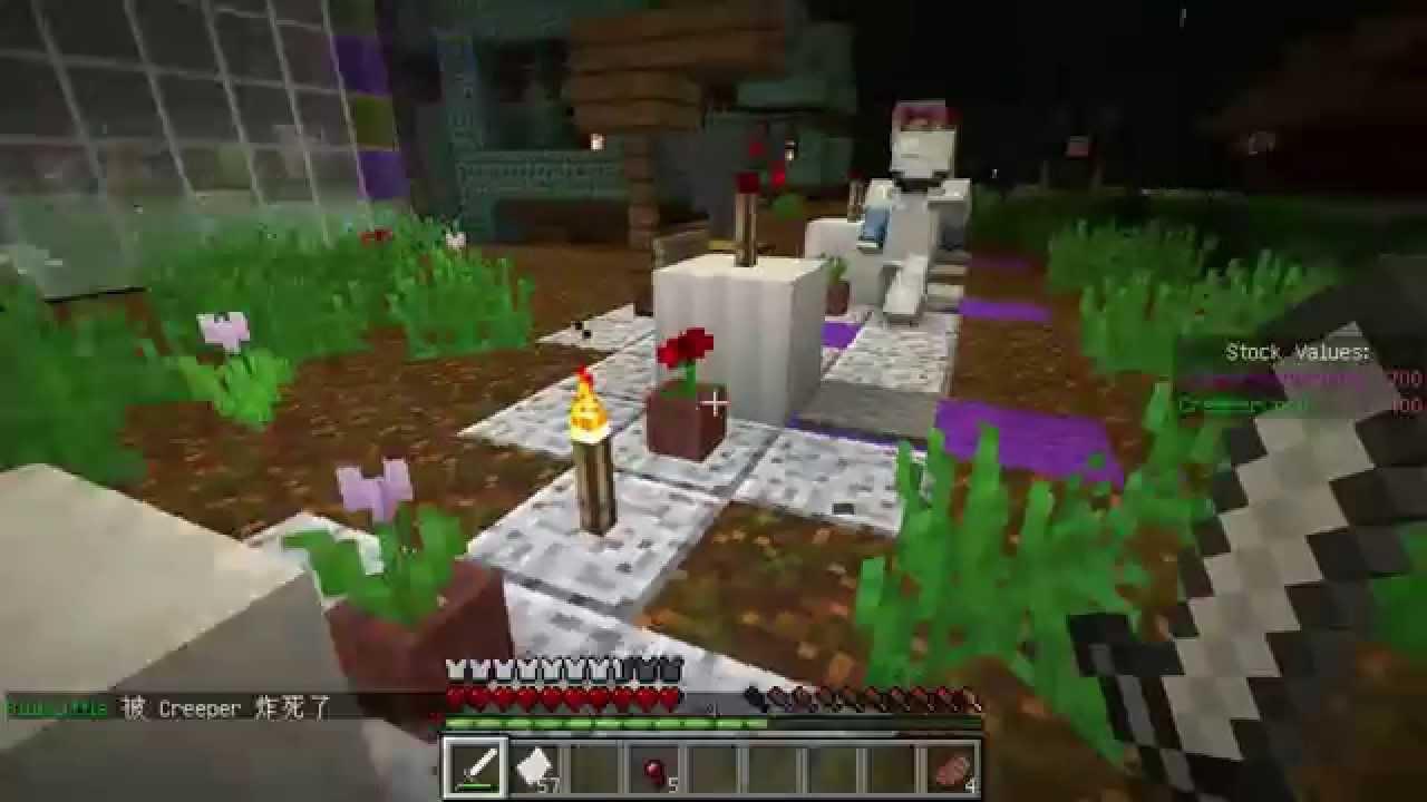 ★當個創世神★Minecraft《籽岷的1.8多人創意PVP小遊戲 怪物工業 Monster Industries 上集》 - YouTube