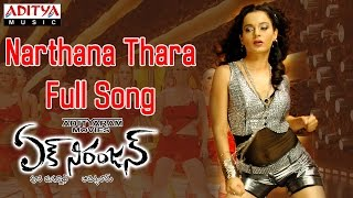 Narthana Thara Full || Song Ek Niranjan Telugu Movie || Prabhas, Kangana Ranaut