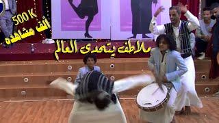 watch Yemeni Dancer defies the world and breaks three teams break dance with civilization art