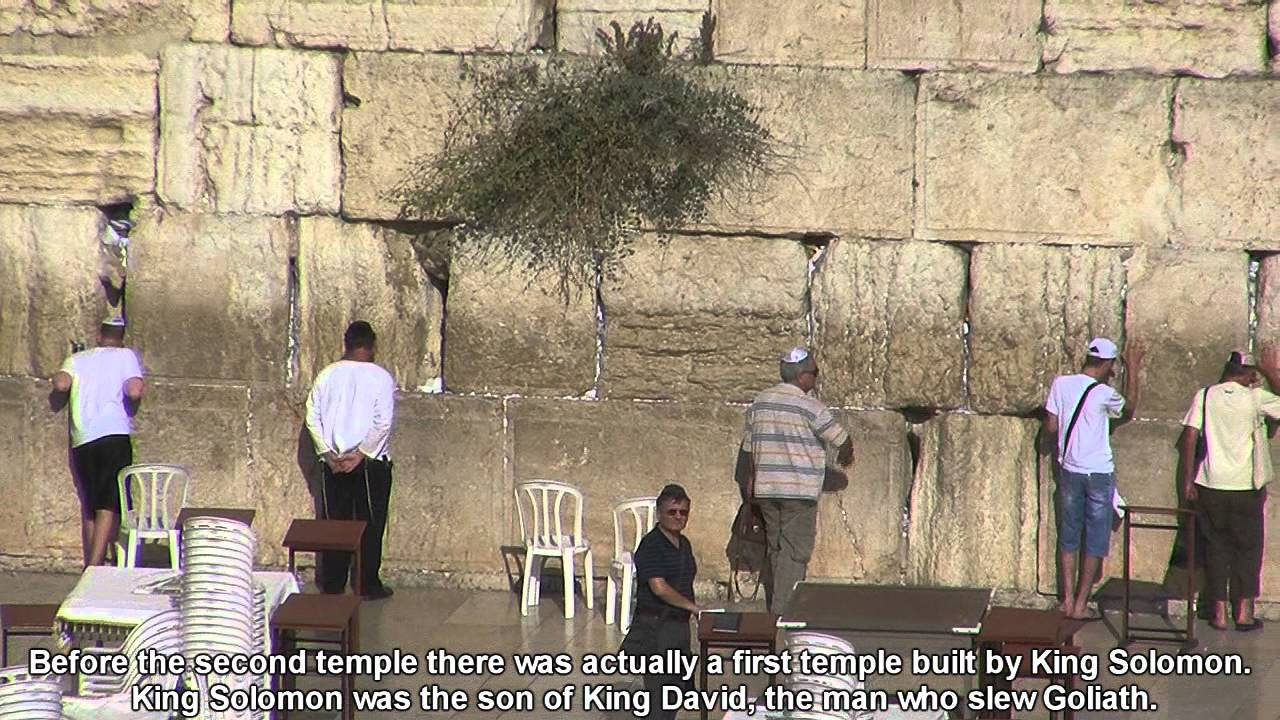 The Wailing Wall - Israel - YouTube