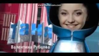 универ 1 сезон 1 серия -комикс
