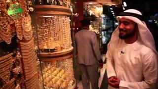Giới thiệu thành phố tiểu vương Dubai đất nước UAE giàu có, văn minh