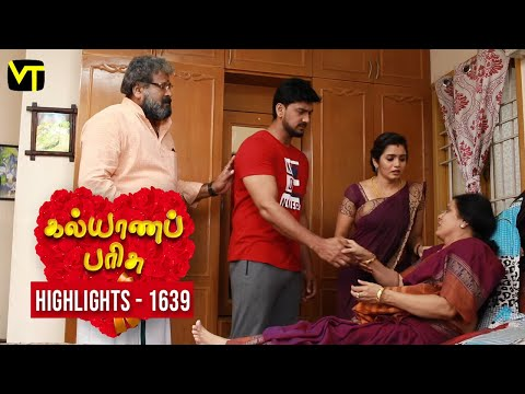 Kalyanaparisu Tamil Serial Episode 1639 Highlights on Vision Time. Let's know the new twist in the life of  Kalyana Parisu ft. Arnav, Srithika, Sathya Priya, Vanitha Krishna Chandiran, Androos Jesudas, Metti Oli Shanthi, Issac varkees, Mona Bethra, Karthick Harshitha, Birla Bose, Kavya Varshini in lead roles. Direction by AP Rajenthiran  Stay tuned for more at: http://bit.ly/SubscribeVT  You can also find our shows at: http://bit.ly/YuppTVVisionTime   Like Us on:  https://www.facebook.com/visiontimeindia