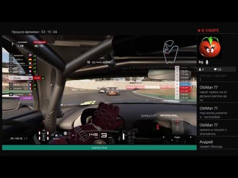 GT SPORT News & Racing Live  03.12.2018