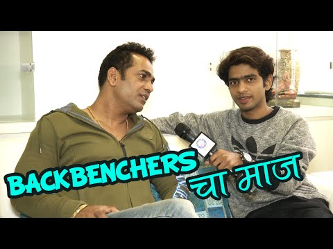 Backbenchers Are Always Rude? By...