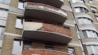 В Москве рушится дом, надзорные органы бездействуют.Молодцова 29, к.2 / LIVE 12.04.19