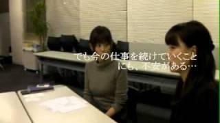 女性活用経営クラブ、惑星BGM.