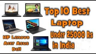 Top 10 Best Laptop under 25000 Rs in India 2017