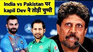 INDIAvsPAKISTAN: Kapil Dev has his say on India-Pakistan World Cup clash| Sports Tak