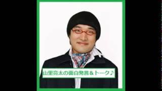 山里亮太が三菱地所CM女優の桜庭ななみの魅力を語りました。そおいう子...
