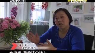 和平年代20130516 寻找最美军嫂 姜帆 快乐蓝领-HD高清完整版