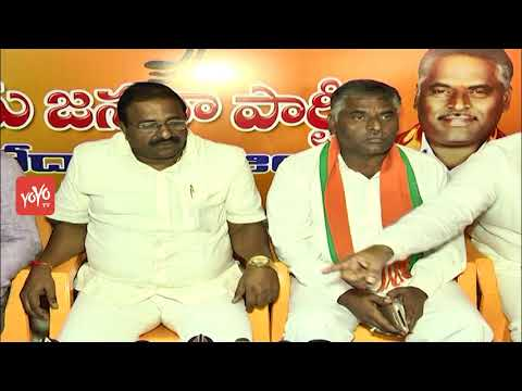 Kakinada Municipal Corporation Elections-BJP Party Leader Press Meet Over Municipal Polls | YOYO TV