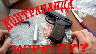 видео Где купить аксессуары к оружию