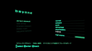 【PS4】Rez-infinite-【Game play】【nonstop 】