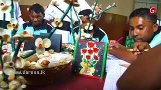 Mata Ma Hamuwu Da ( 24-06-2018 ) Thumbnail