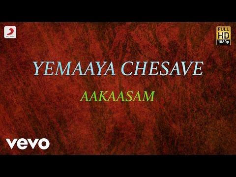 Yemaaya Chesave - Aakaasam Lyric | Naga Chaitanya, Samantha | A.R. Rahman