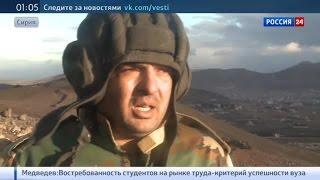 """Боевики """"Джебхат Ан-Нусры"""" используют гражданских в качестве живого щита"""