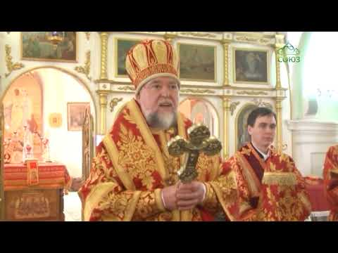 Правящий архиерей Клинцовской епархии совершил Божественную литургию в древнем храме города Почеп