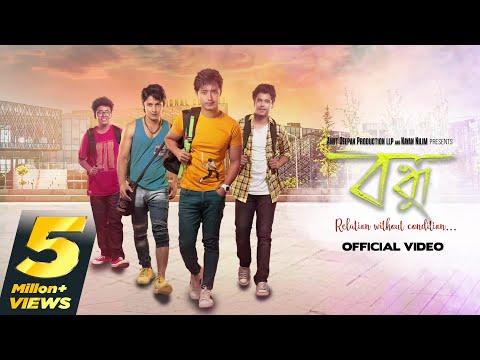 BANDHU | Title Track | Nayan Nilim | Vivek Bora | Jyotishman | Superhit Assamese Film Song