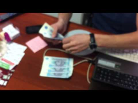 Обмен старых мавро-валют на рубли в Барнауле