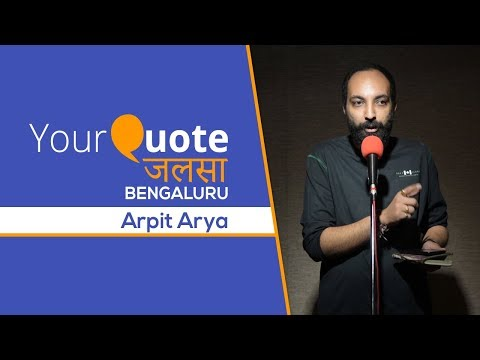 'Kuch Alfaaz' By Arpit Arya   Hindi Poetry   YQ - Jalsa 5 (Bengaluru)