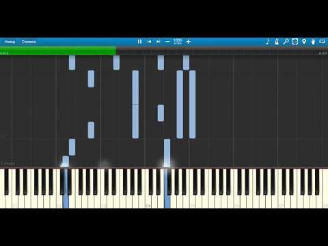 Eels piano    I need some sleep Synthesia + midi