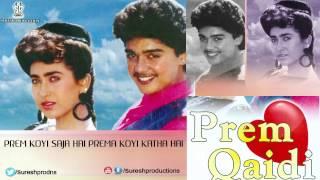 Prem Koyi Saja Hai Prema Koyi Katha Hai | Prem Qaidi | Jukebox | Harish,Karisma Kapoor
