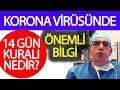 Nurcan Vecigün ile Yengeç Burcu  23 - 29 Mart Haftalık Burç Yorumları