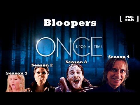 Once Upon A Time Bloopers  / Блуперы Однажды в сказке [1-4 сезоны]