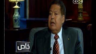 بالفيديو.. زويل: «صعبان عليا الظروف اللي بتمر بيها مصر»